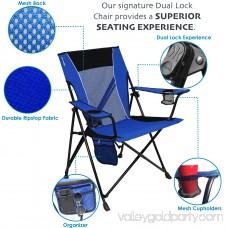 Dual Lock Chair 568939569